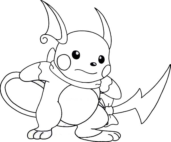 raichu is ready to fight coloring page color